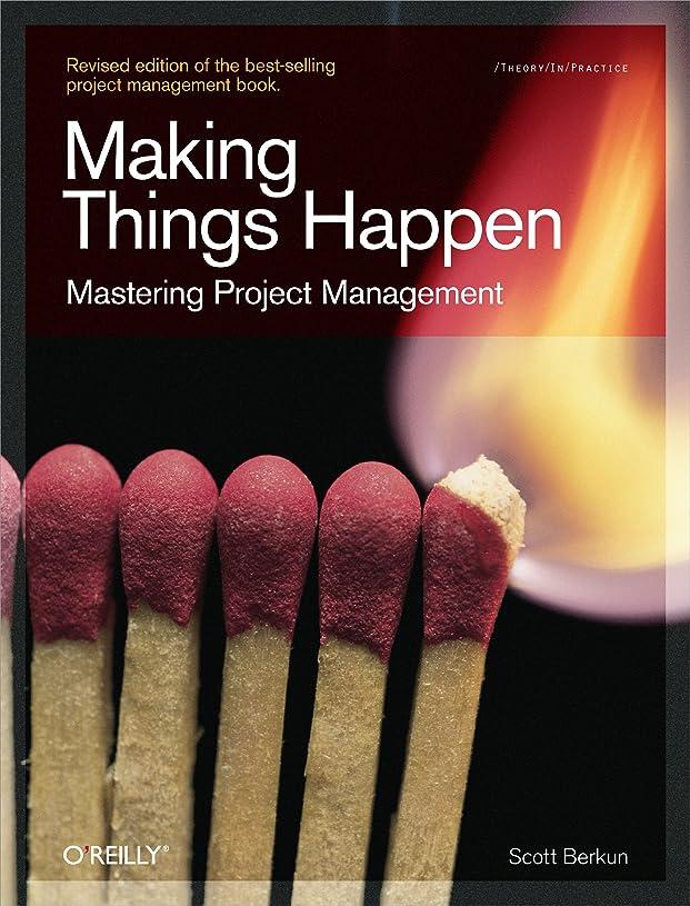 複雑スチール価値のないMaking Things Happen: Mastering Project Management (Theory in Practice (O'Reilly)) (English Edition)