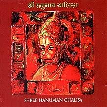 hanuman chalisa gujarati mp3