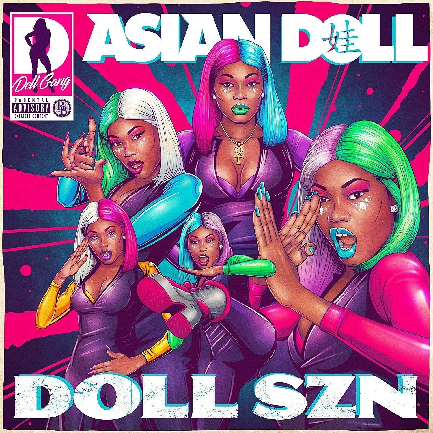acheiver world Poster Thick Asian Max 84% OFF Doll: Limited x Popular products SZN 12 Doll