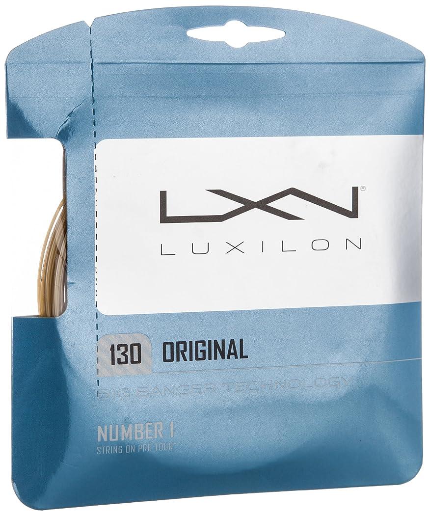 勧める特性ハリケーンLUXILON(ルキシロン) テニス ストリング ガット ORIGINAL 130 (オリジナル130) [単張り / 200mリール] イエロー