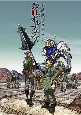 "12"" x 17"" Mobile Suit Gundam: Iron-Blooded Orphans 機動戦士ガンダム 鉄血のオルフェンズ Anime Poster Guarantee!"