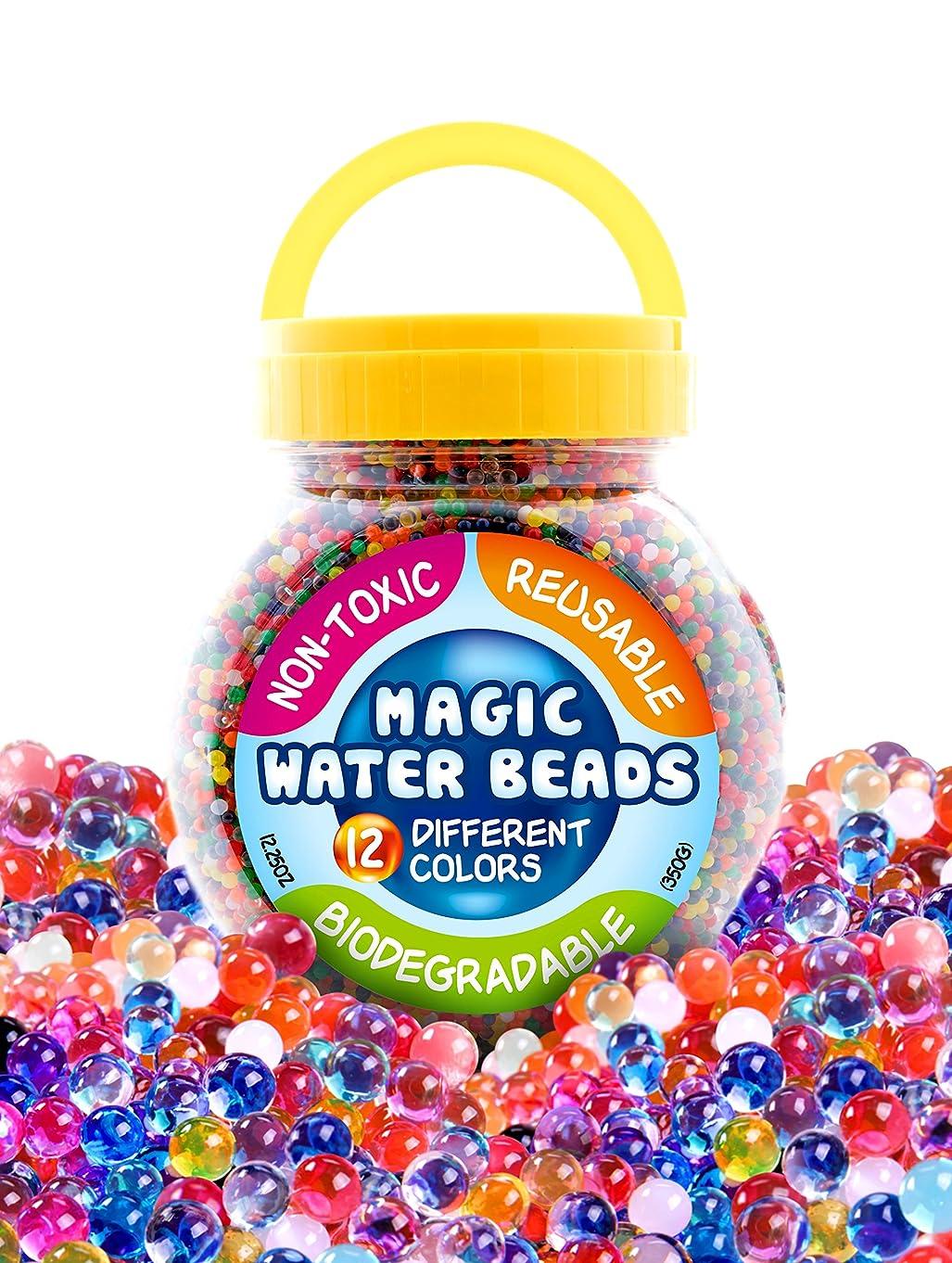 Giraffe - Magic Water Beads - Over 55,000 Beads - 12.25oz