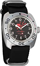 Vostok Amphibian Scuba Dude Diver AUTO Mens Wristwatch Military Amphibia Ministry Case Wrist Watch #710657