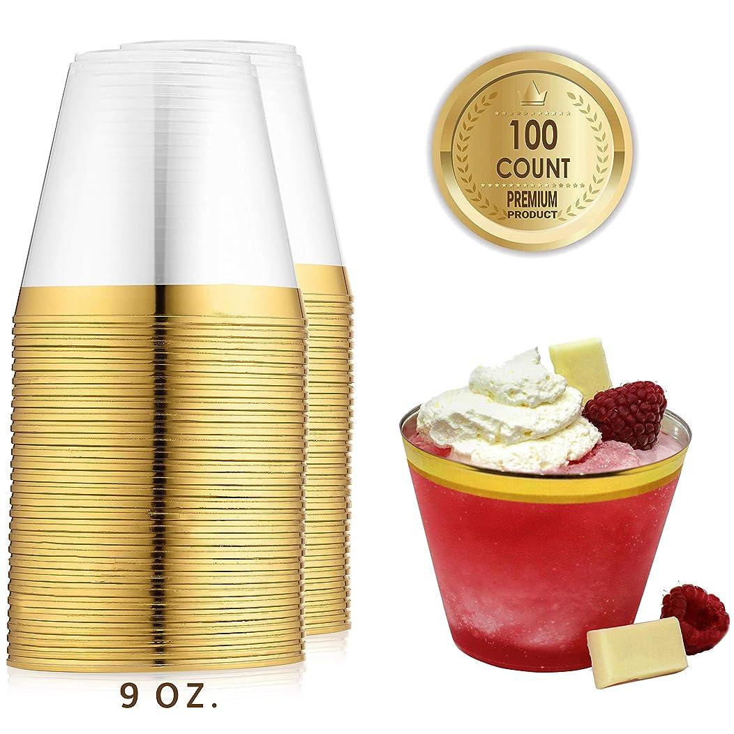 ストレージラップトップのどゴールドプラスチックカップ100個 9オンス 透明 使い捨て ドリンクカップ オールドファッショナブル タンブラー ゴールド縁取りカップウェディングパーティーカップ ゴールド縁取り ゴールドプラスチックワイングラス カクテルパーティーカップ