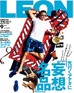 LEON 2020年 09月号 [雑誌]