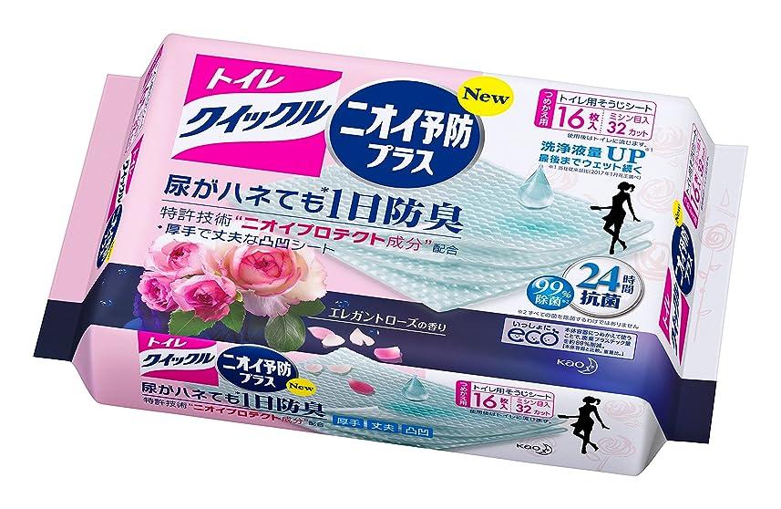 サービス乞食まばたきトイレクイックル トイレ用洗剤 ニオイ予防プラスローズ 詰替用 16枚