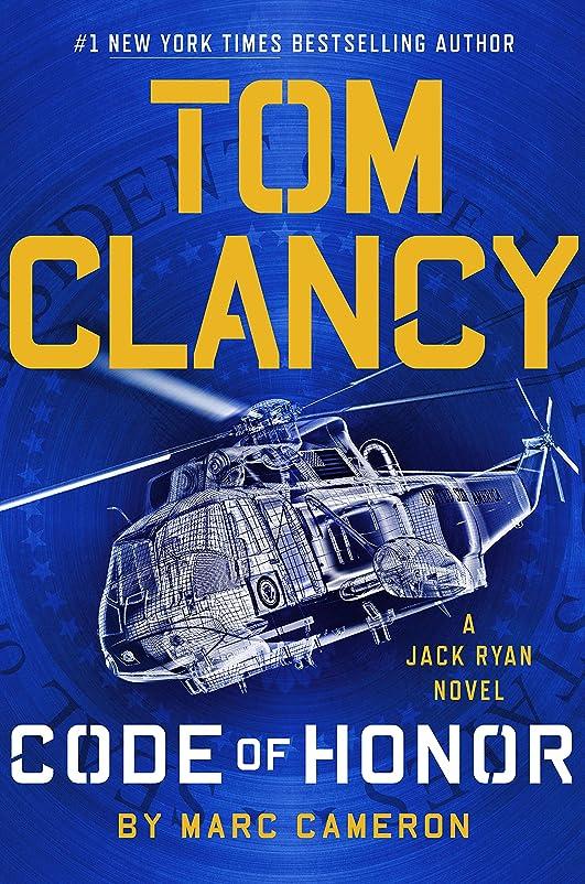 ファセット武器望ましいTom Clancy Code of Honor (Jack Ryan Universe Book 28) (English Edition)