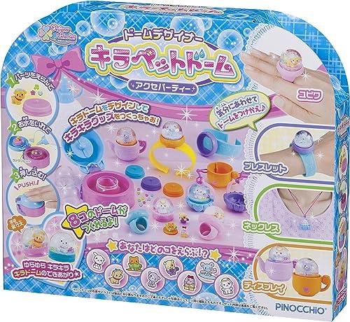 barato Kira pet dome    access party    entrega gratis