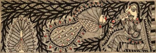 Krishna with His Peacocks - Madhubani Painting on Hand Made Paper - Folk Painting from The Village o
