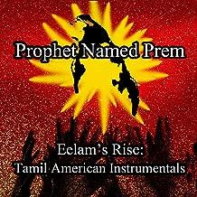 Best tamil eelam song Reviews