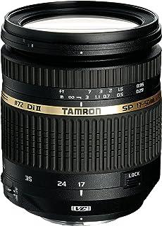 TAMRON 大口径標準ズームレンズ SP AF17-50mm F2.8 XR DiII VC ニコン用 APS-C専用 B005NII