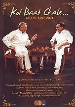 Koi Baat Chale(indian music/gazals,romantic music/Gulzar,Jagjit singh)