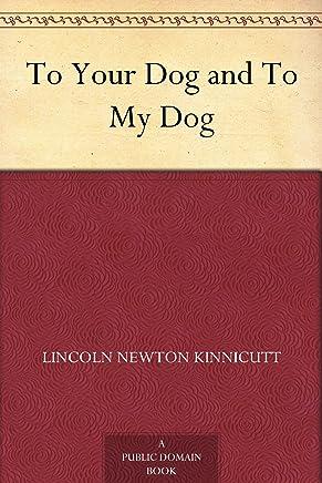 Amazoncom Domains Poems 2 Stars Up Pets Animal