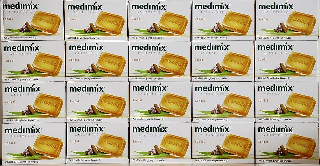 一口うれしいターミナルmedimix メディミックス アーユルヴェディックサンダル 石鹸(旧商品名クラシックオレンジ))125g 20個入り