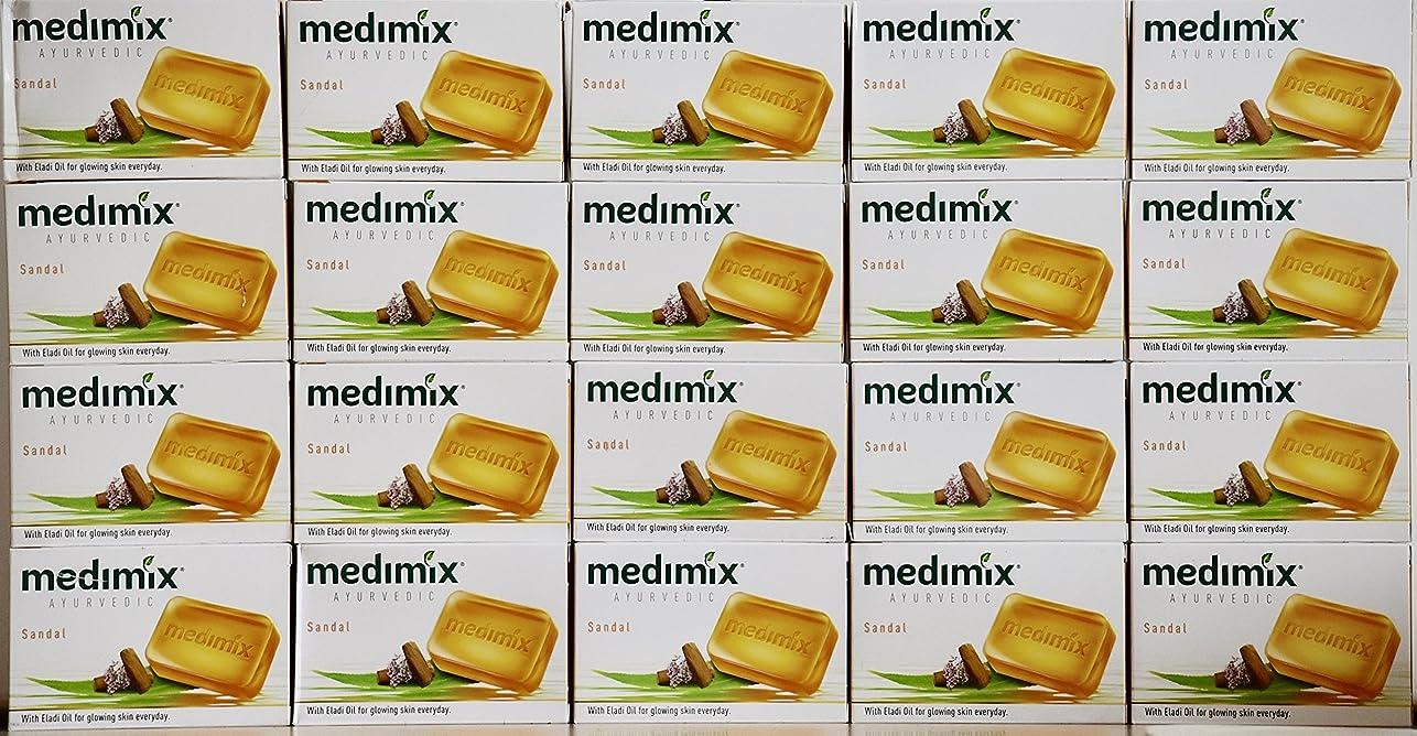 階下意気消沈した銃medimix メディミックス アーユルヴェディックサンダル 石鹸(旧商品名クラシックオレンジ))125g 20個入り