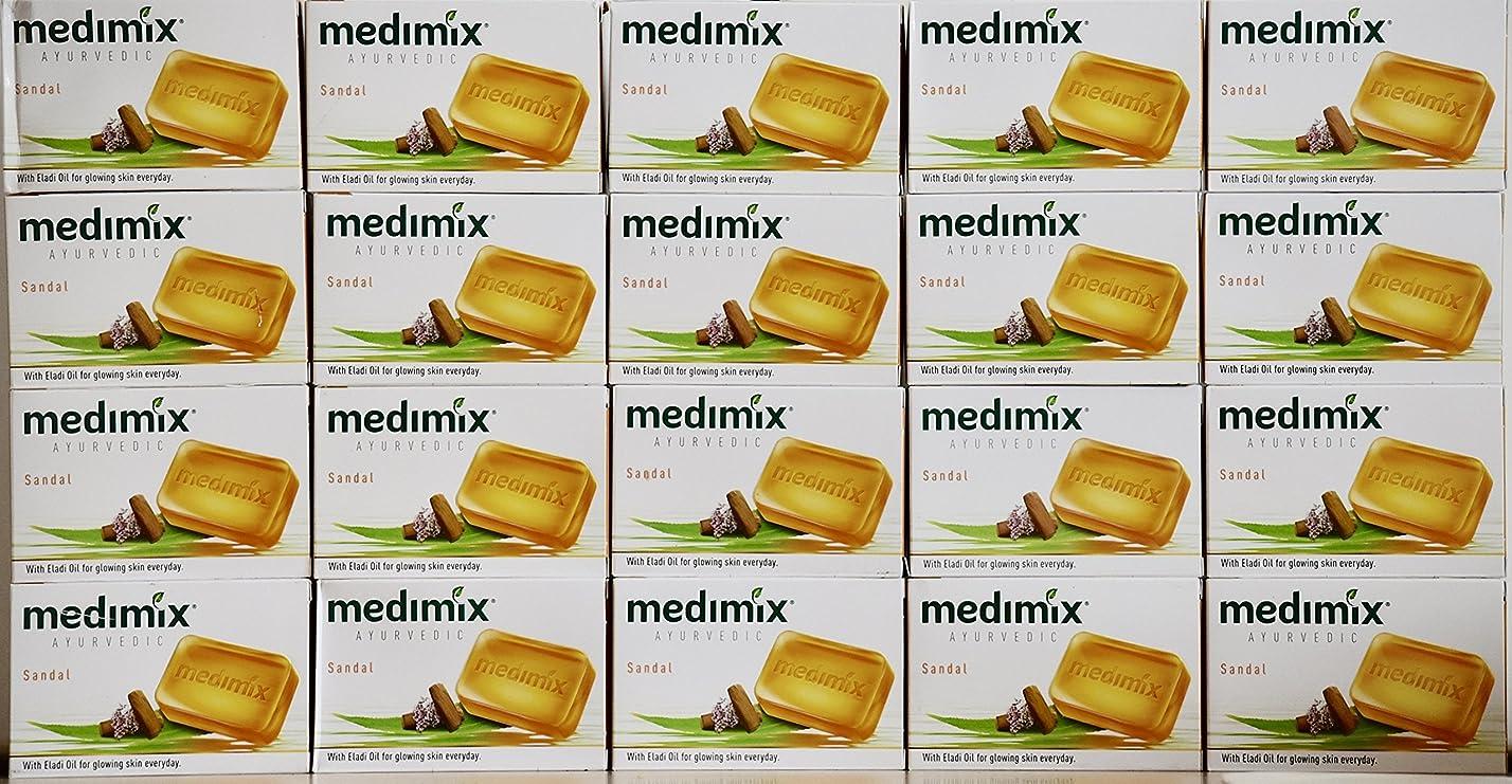 バース不正直欠席medimix メディミックス アーユルヴェディックサンダル 石鹸(旧商品名クラシックオレンジ))125g 20個入り