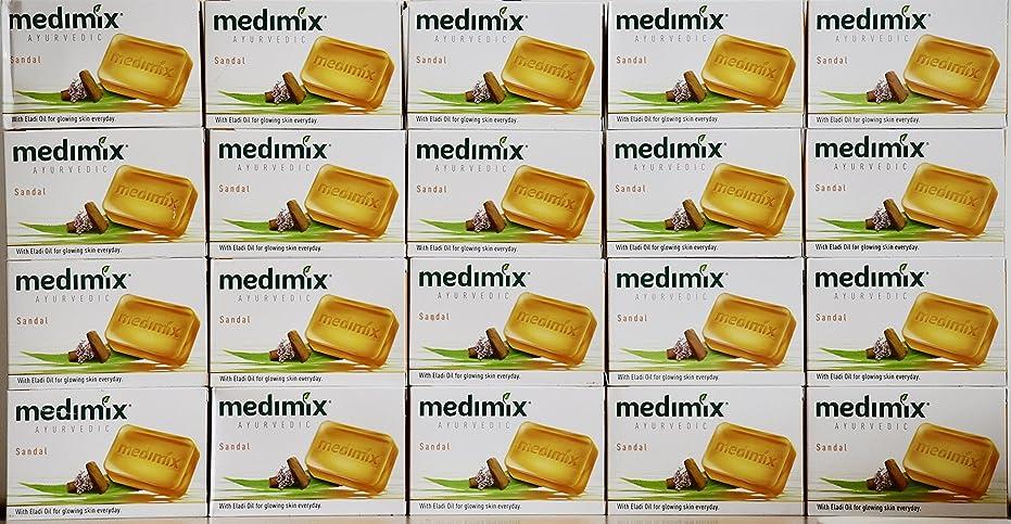 疑い者保守的航海のmedimix メディミックス アーユルヴェディックサンダル 石鹸(旧商品名クラシックオレンジ))125g 20個入り