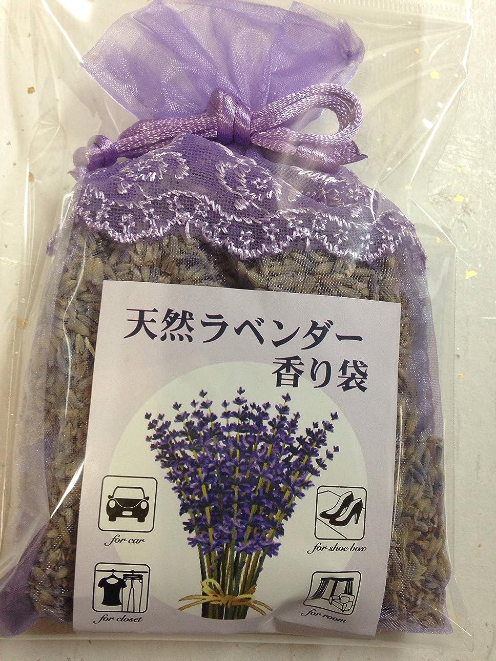 誤解を招く測定アノイ◆天然ラベンダー?ポプリ香り袋 巾着<小>◆Aroma Lavender /Hokkaido