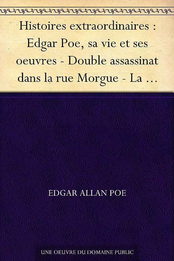ひばりわがまま短くするGraphic Classics: Edgar Allan Poe (4th Edition) (Graphic Classics - Eureka Productions) (French Edition)