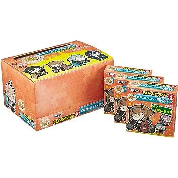 スカイネット 艦隊これくしょん ラバーキーホルダー Vol.5 (BOX)