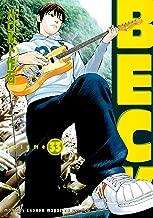 BECK(33) (月刊少年マガジンコミックス)