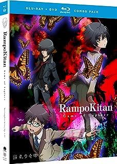 乱歩奇譚 Game of Laplace ・ RAMPO KITAN: GAME OF LAPLACE: COMPLETE SERIES
