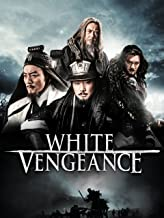 White Vengeance (English Subtitled)