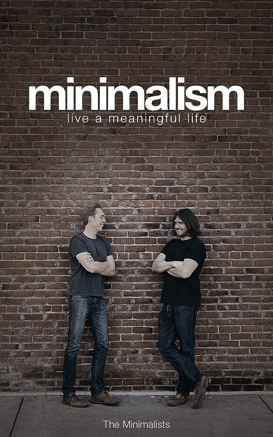 六月のスコア証人Minimalism: Live a Meaningful Life (English Edition)
