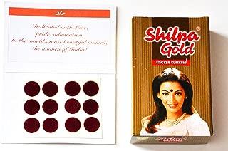 Shilpa Maroon Bindi