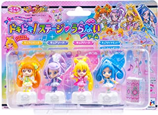 Megahouse Game Not Sell Pounding! Precure Calibration Lapland! Pounding Series! Stage (Japan Import)