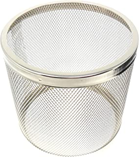 BriteLyt/Petromax USA Wire Mesh Globe/Chimney for your 500CP or 350CP