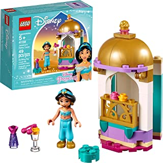 Best lego princess minifigures Reviews