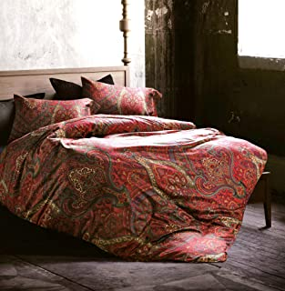 Boho Paisley Print Luxury Duvet Quilt Cover and Shams 3pc Bedding Set Bohemian Damask Medallion 350TC Egyptian Cotton Sateen (Queen, Spanish Red)