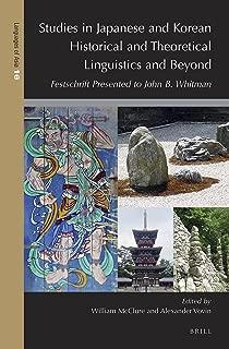 japanese korean linguistics