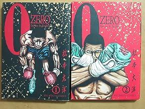 ZERO  【コミックセット】