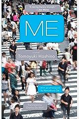 ME: A Novel Kindle Edition