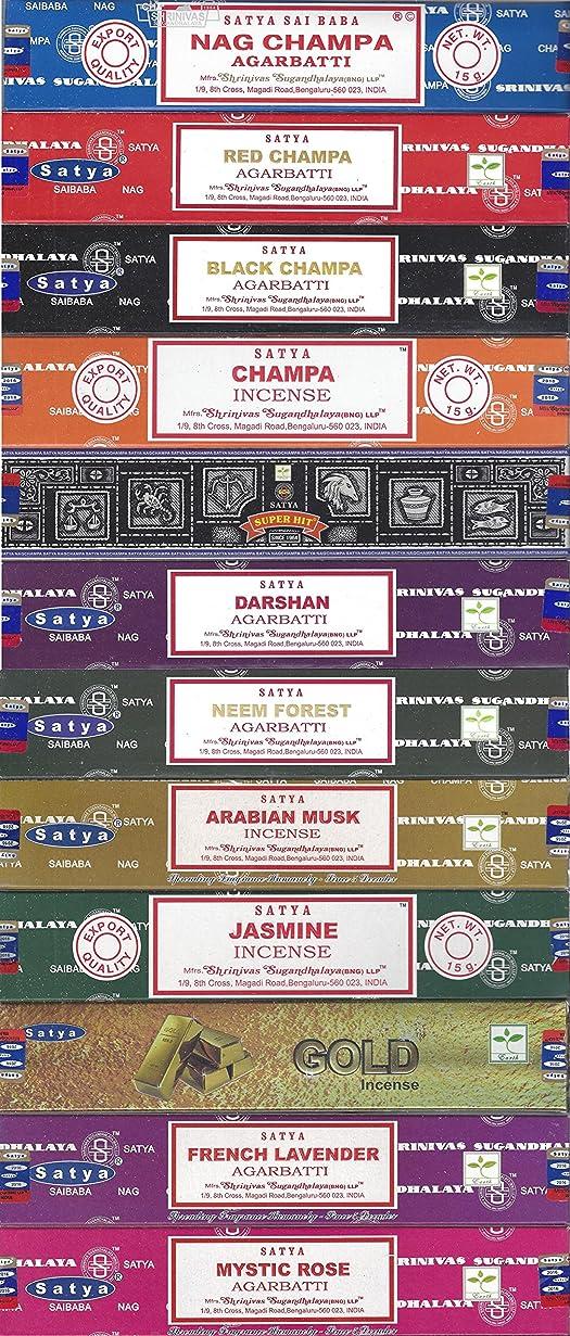 争い飢忌避剤Satyaバンガロール( BNG ) 12セットNag Champa、レッドChampa、ブラック、Champaチャンパー、スーパーヒット、Darshan、Neemフォレスト、Arabianムスク、ジャスミン、ゴールド、フランス語、ラベンダーミスティックローズ