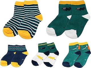 Calcetines tobilleros de rayas de cocodrilo para niño y niño, color verde