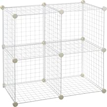 AmazonBasics 4 Cube Grid Wire Storage Shelves, White