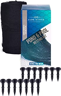 Jade Active Pond Netting 14 x 14 Feet - Heavy Duty Pool and Pond Net with Extra Fine Mesh - Stakes Included - Perfect for Protecting Koi Fish from Birds Like The Blue Heron - Cover for Leaves