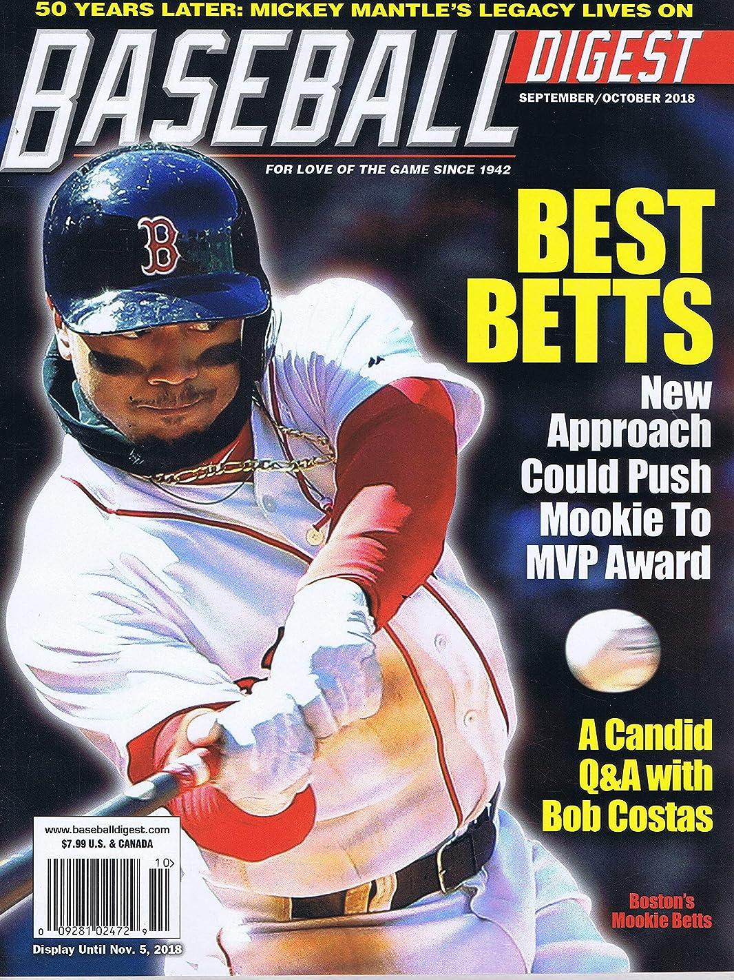 ウィザード嵐の実行可能Baseball Digest [US] September - October 2018 (単号)