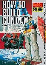 表紙: HOW TO BUILD GUNDAM (ホビージャパンMOOK)   ホビージャパン編集部