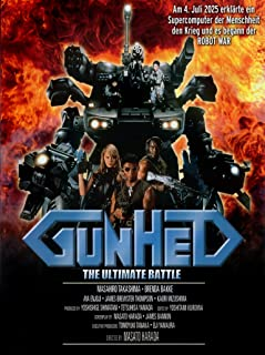 Gunhed - The Ultimate Battle