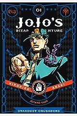 JoJo's Bizarre Adventure: Part 3--Stardust Crusaders, Vol. 1 (English Edition) eBook Kindle