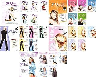 アリーmy Love シーズン 1、2、3、4、5 [レンタル落ち] 全30巻セット [マーケットプレイスDVDセット商品]