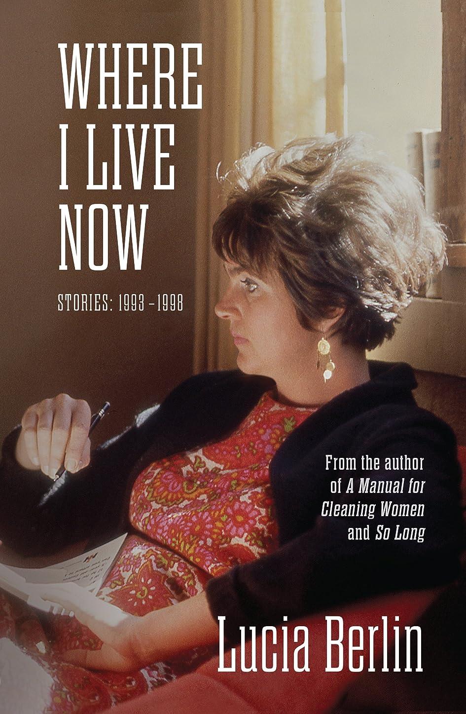 月洋服便利Where I Live Now: Stories: 1993–1998 (English Edition)