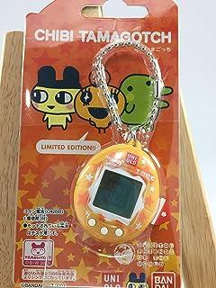 ユニクロコラボ限定 ちびたまごっち 【カラー:オレンジ CHIBI TAMAGOTCH LIMITED EDTION】