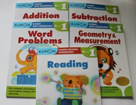 Kumon Grade 1 Math+Verbal (5 books) - Reading, Addition, Subtraction, Geometry & Measurement and Word Problem