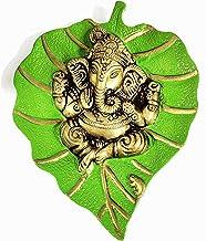 Sawcart Lord Ganesh/Ganesha/Ganpati On Paan Patta Leaf Decorative Religious Metal Wall Hanging For Home & Office Entrance ...