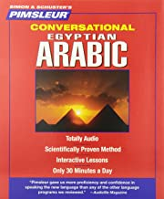 Pimsleur Arabic (Egyptian) Conversational Course - Level 1 Lessons 1-16 CD: Learn to Speak and Understand Egyptian Arabic with Pimsleur Language Programs (1)